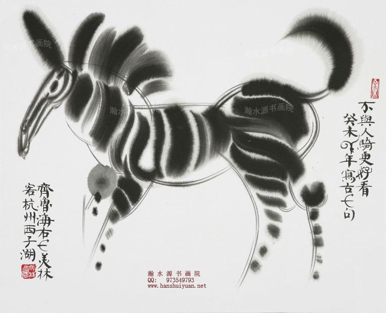 儿童水墨动物画